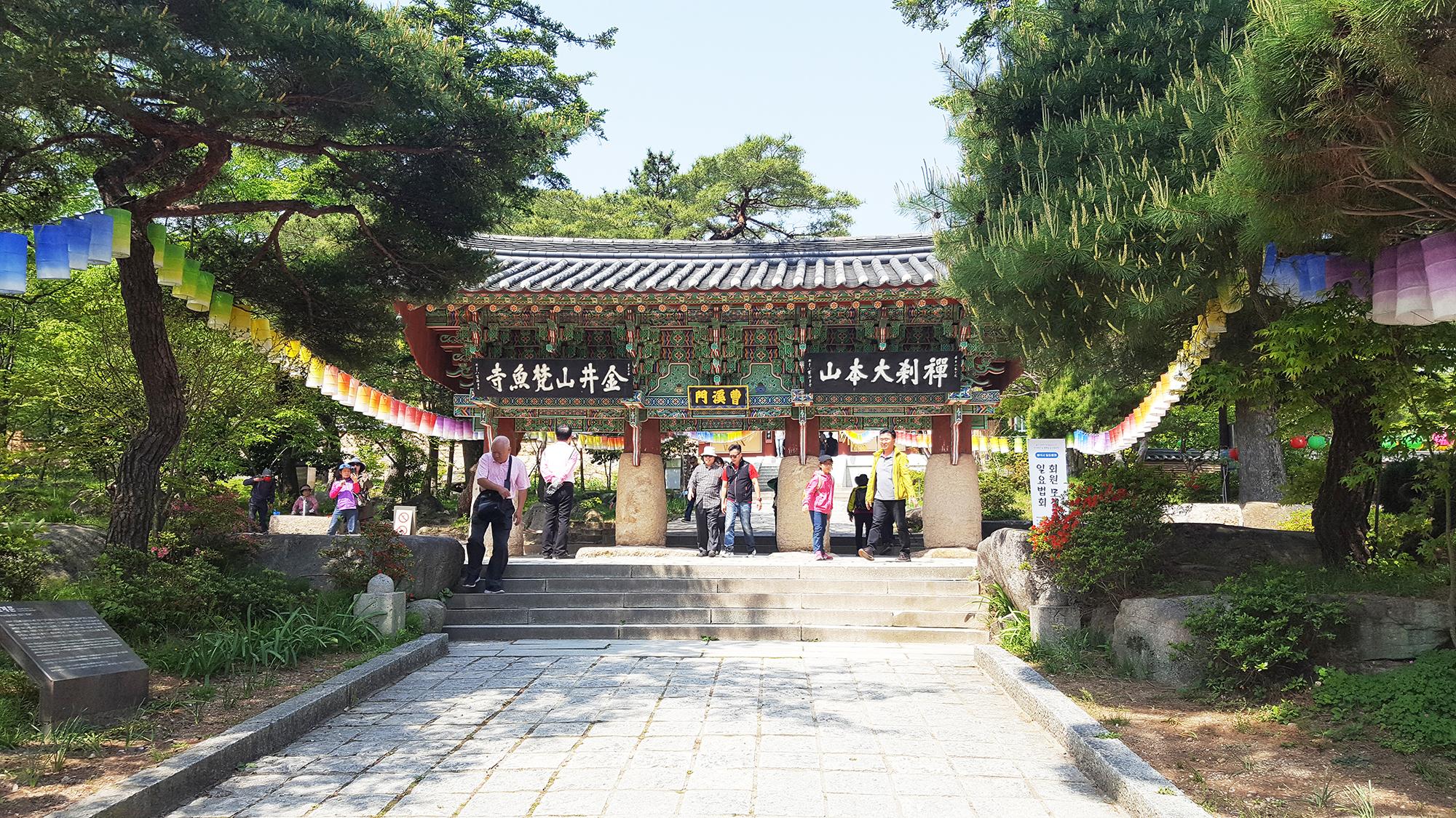 Temple Beomesa Busan - Autour De Marine