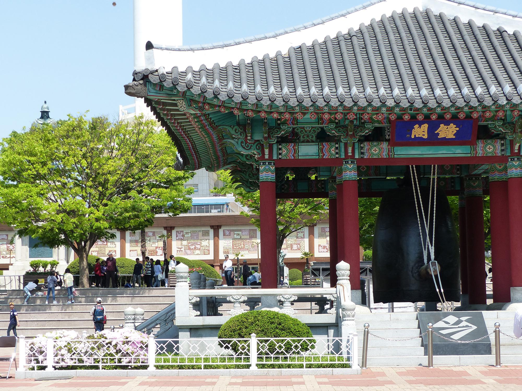 Parc Yongdusan Busan - Autour De Marine