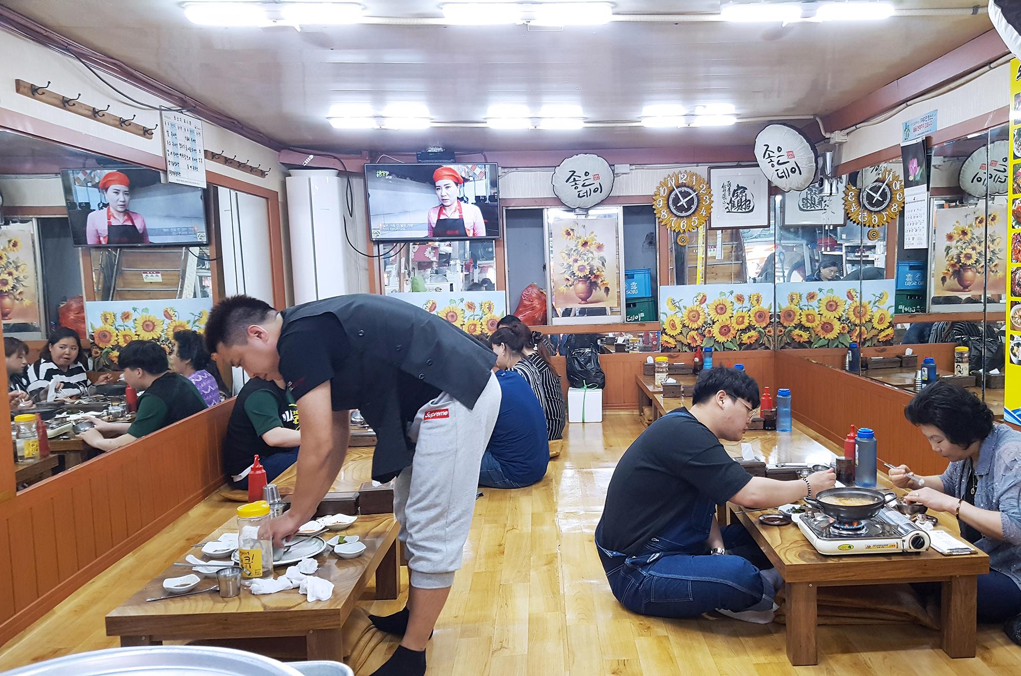 Jagalchi market Busan - Autour de Marine