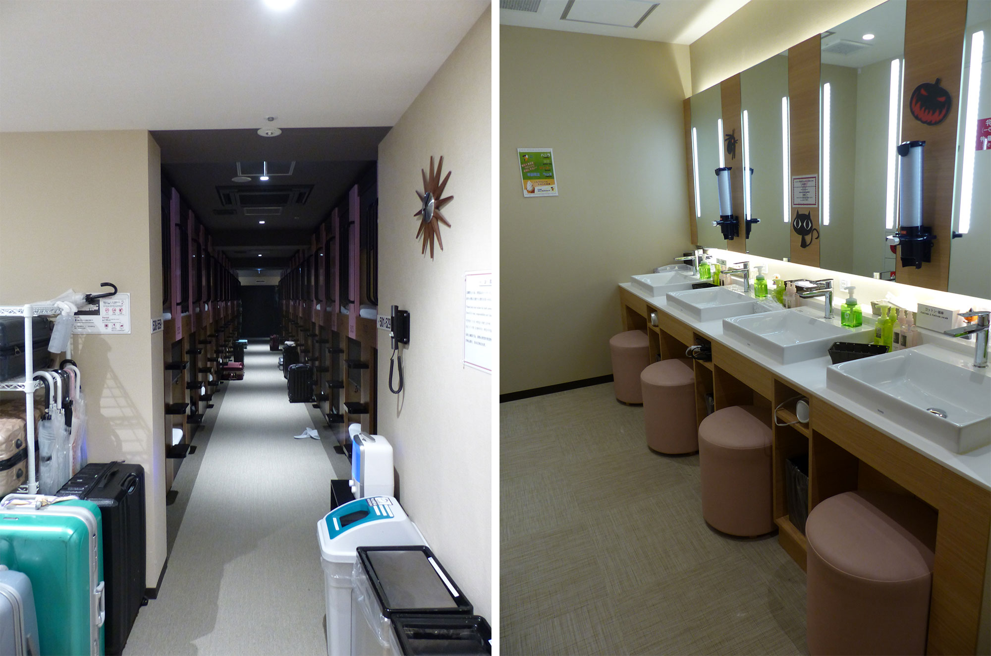 Osaka, hôtel cabine - Autour de Marine