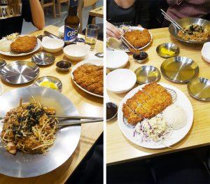 Restaurant Ipho Jeju - Autour de Marine