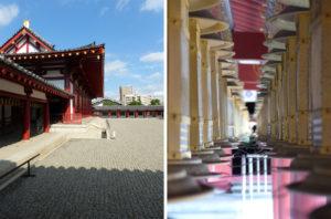 Osaka, le plus vieux temple du Japon - Autour de Marine