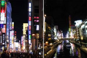 Osaka, quartier Dotonbori - Autour de Marine